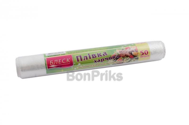 Пленка пищевая Блеск - 100 м х 300 мм