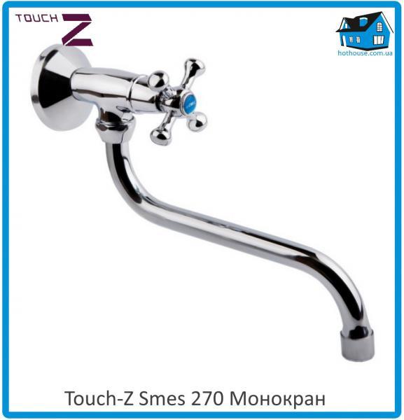 Фото СМЕСИТЕЛИ, TOUCH-Z, СМЕСИТЕЛИ ДЛЯ КУХНИ, МОНКРАНЫ Монокран Touch-Z Smes 270
