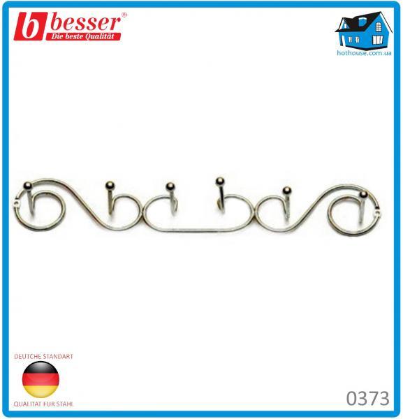 Вешалка Besser 0373 с 6 крючками хромированная 46*4.5*7см