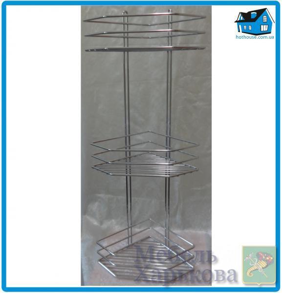 Полка нержавеющая сталь 3-ярусная угловая 65*19,5*19,5см хромированная - Полки и этажерки для ванных комнат в Харькове