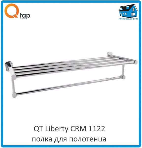 Полка для полотенец  QT Liberty CRM 1122