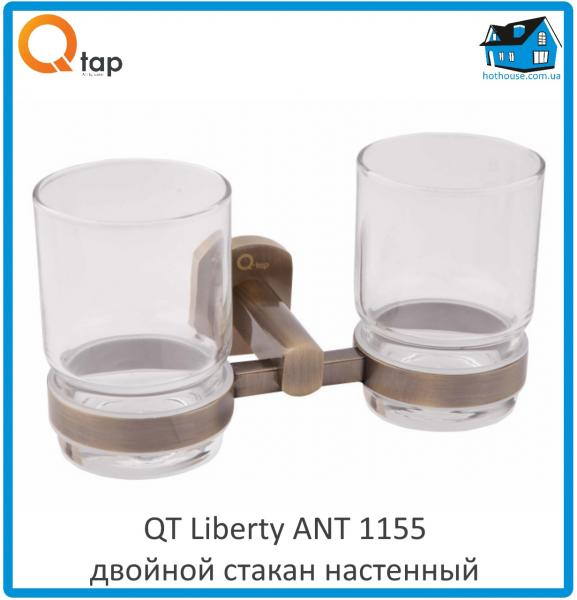 Двойной стакан настенный для зубных щеток QT Liberty ANT 1158