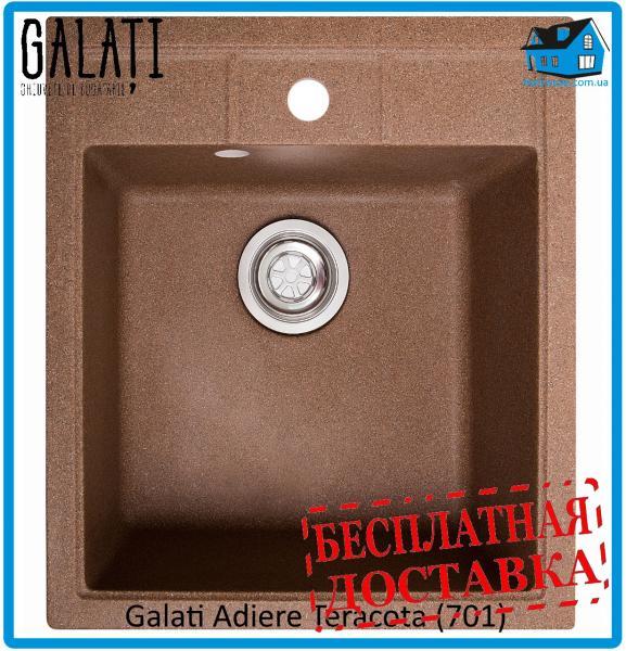 Гранитная мойка Galati 460*515*195 Adiere Teracota (701)