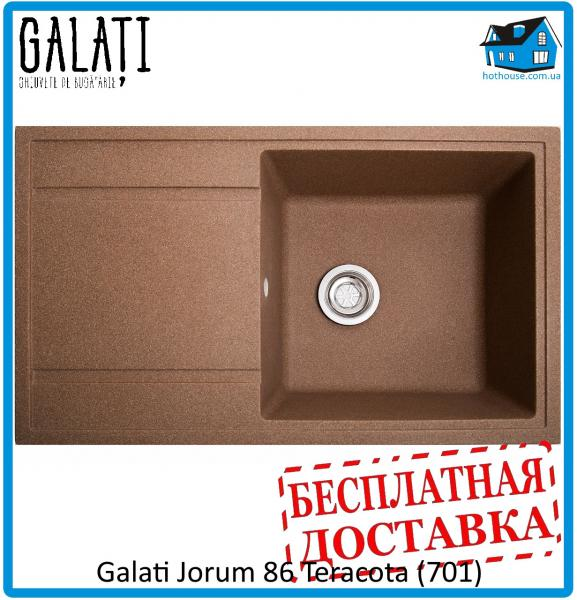 Кухонная мойка Galati 860*500*217 Jorum 86 Teracota (701)
