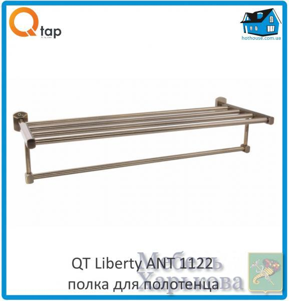 Полка для полотенец QT Liberty ANT 1122 - Полки и этажерки для ванных комнат в Харькове