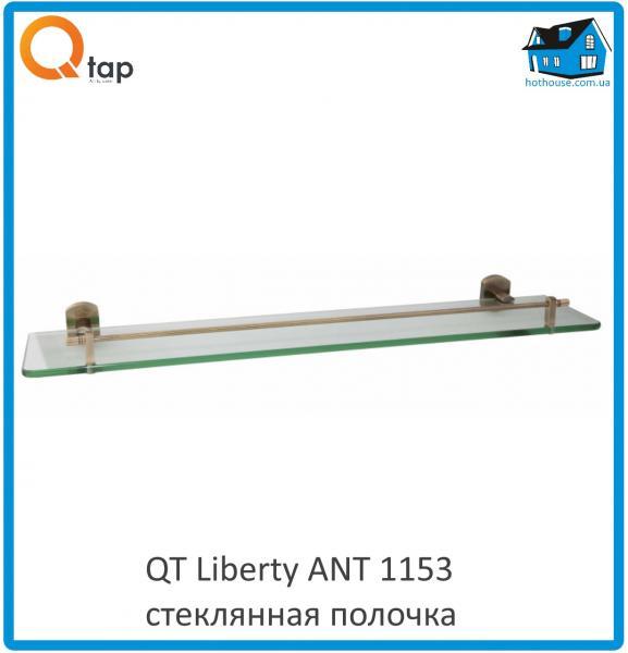 Cтеклянная полочка QT Liberty ANT 1153