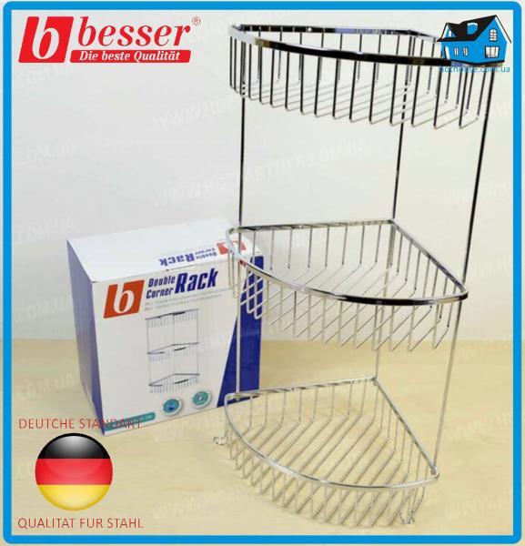 Полка BESSER 8511E 3-ярусная угловая 24*24*61см из нержавеющей стали с хромированным покрытием