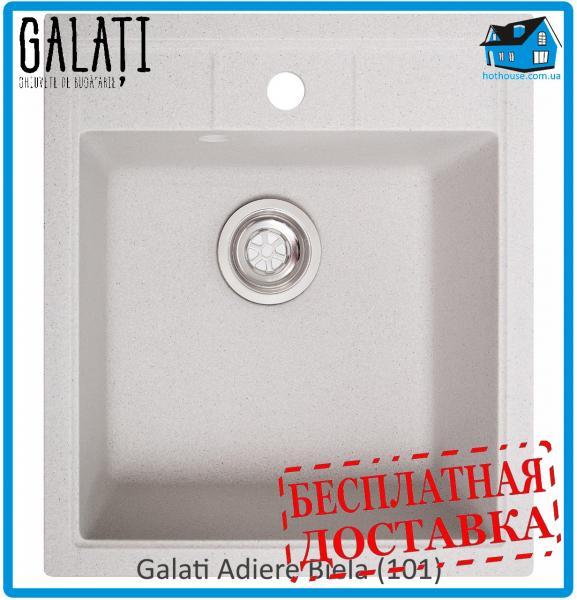 Гранитная мойка Galati 460*515*195 Adiere Biela (101)