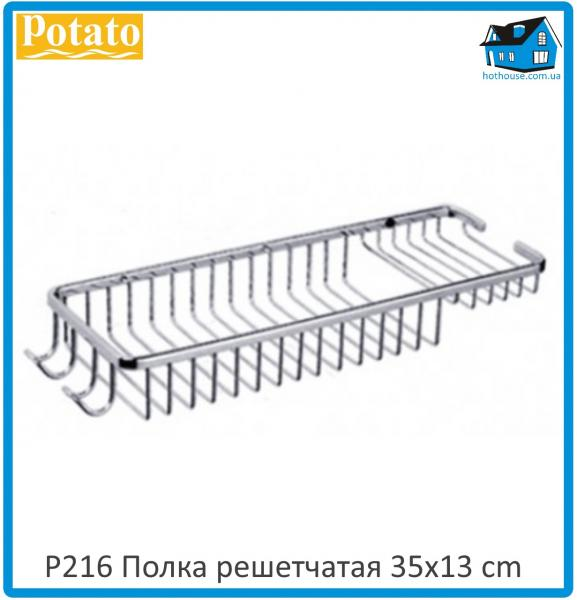 Полка решетчатая Potato P216  35x13 cm