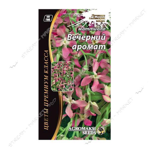Семена Маттиола АГРОМАКСИ Вечерний аромат однолетняя 1г