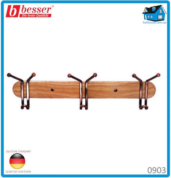 Вешалка Besser 0903 с 3 тройными крючками деревянная 45*6.5*13см