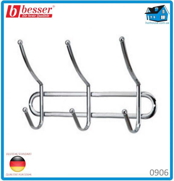 Вешалка Besser 0906 с 3 двойными крючками хромированная 26*6.5*16см