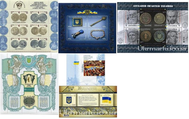 Фото Почтовые марки Украины, Наборы из серии почтовых марок Украины 1998 № 188-193 (m3) блок Монеты Украины - Сборы ЕБРР