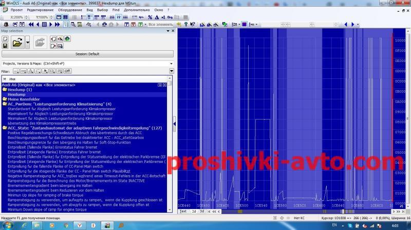 Фото DAMOS Files for WinOLS, Damos VAG, EDC16 WinOLS MStun VOLKSWAGEN PASSAT 1.9L PD EDC16U34 399335 super mappack.ols