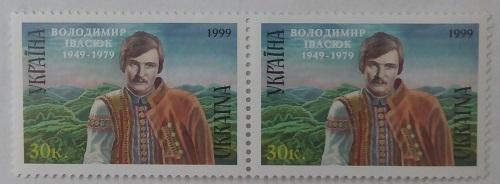 1999 № 236 почтовые марки Ивасюк