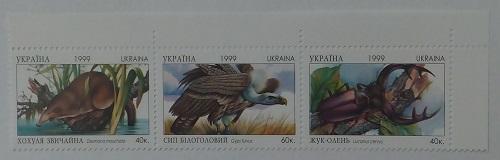 1999 № 272-274 угловая сцепка почтовых марок Фауна Хохуля-жук