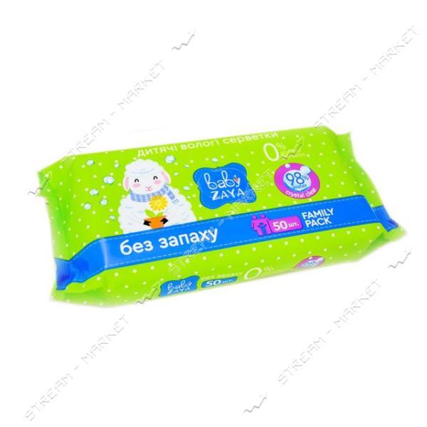 Влажные салфетки детские Baby Zaya Без запаха 50шт