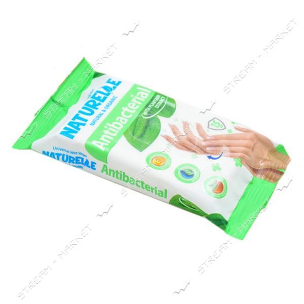 Салфетки влажные Naturelle Antibacterial с экстрактом листья подорожника 15шт
