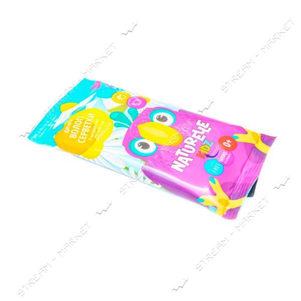 Салфетки влажные детские Naturelle Kidz Ромашка 10шт