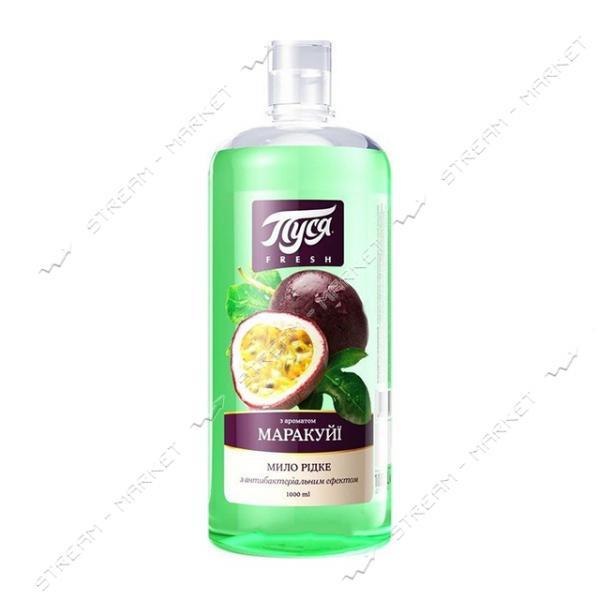 Крем-мыло жидкое Пуся Fresh Маракуйя 1л