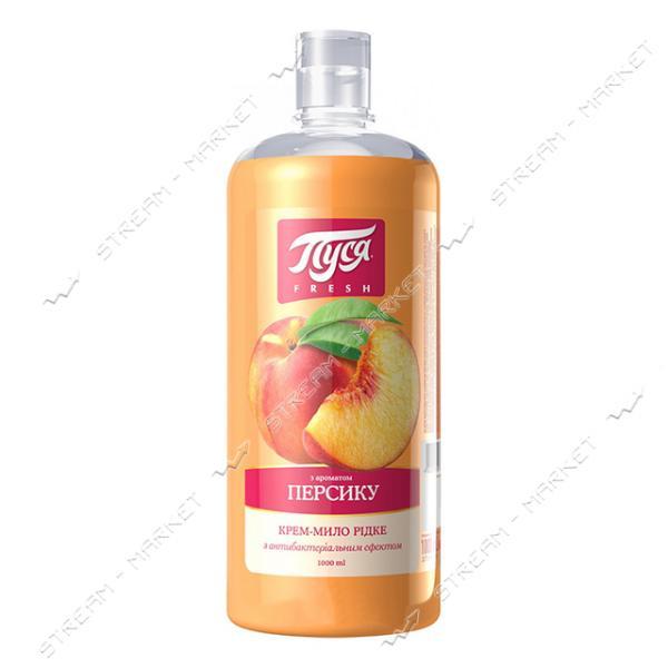 Крем-мыло жидкое Пуся Fresh Персик 1л