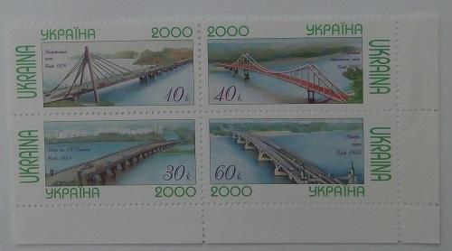 Фото Почтовые марки Украины, Почтовые марки Украины 2000  год 2000 № 296-299 угловая сцепка почтовых марок Мосты