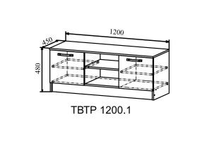 Фото  ДСВ мебель-Тумба под ТВ Ронда 1,2 ТВТР 1200.1