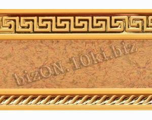 Бленда   Греция «Песок»,   Декоративная лента для потолочного карниза серии «КСМ», ширина = 7 см