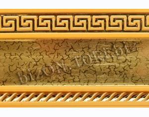 Бленда   Греция «Золото на Бежевом»,   Декоративная лента для потолочного карниза серии «КСМ», ширина = 7 см