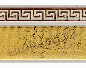 Бленда   Греция «Золото на Белом»,   Декоративная лента для потолочного карниза серии «КСМ», ширина = 5,5 см