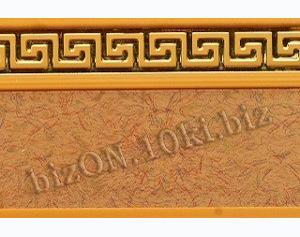 Бленда   Греция «Песок»,   Декоративная лента для потолочного карниза серии «КСМ», ширина = 5,5 см