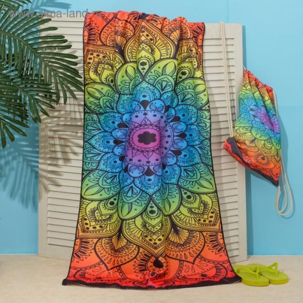 """Полотенце пляжное в сумке Этель """"Мандалы"""", 70*140 см, микрофибра, 100% п/э"""
