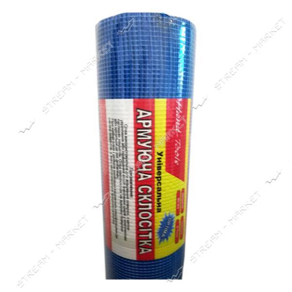 Сетка штукатурная фасадная Hand-Tools 5х5мм 45м синяя