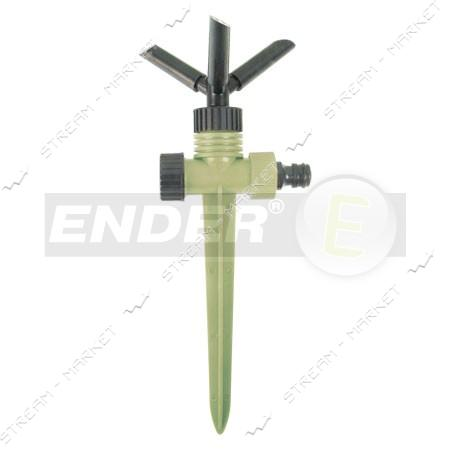 Тройной роторный спринклер 08A4504 Ender
