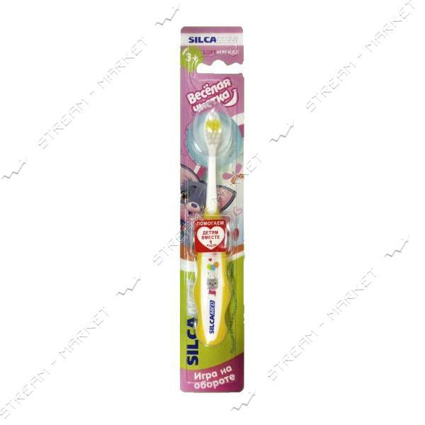 Зубная щетка детская мягкая Silca Med Веселая чистка