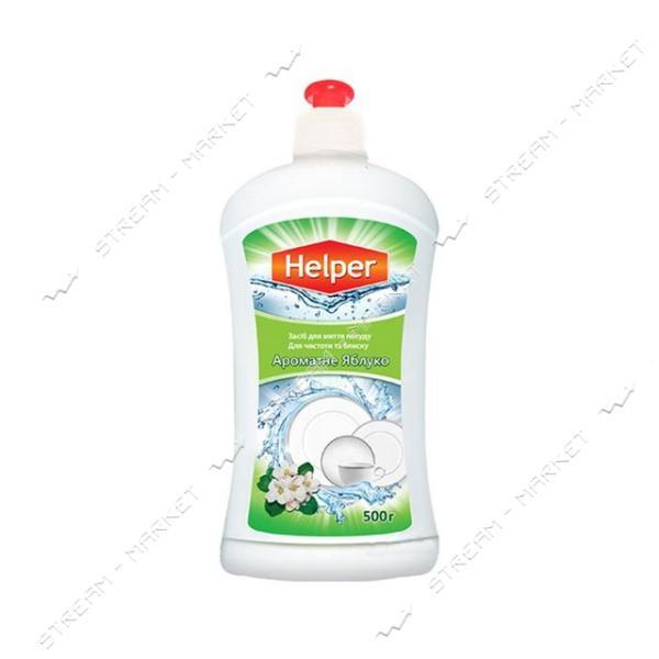 Средство для мытья посуды Helper Ароматное яблоко 495мл