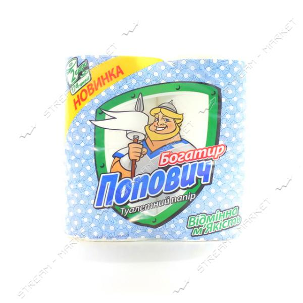 Туалетная бумага Попович Богатирь 2 слоя 4 рулона