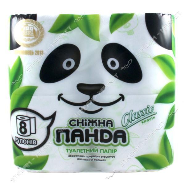 Туалетная бумага Снежная панда Classic 2 слоя 8 рулонов