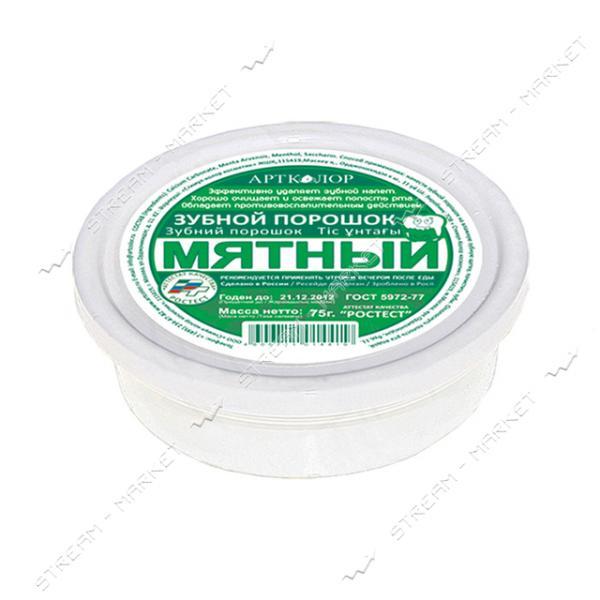 Зубной порошок Silca Арт-Колор Мятный 75г