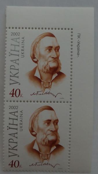 Фото Почтовые марки Украины, Почтовые марки Украины 2002  год 2002 № 436 почтовые марки Глебов