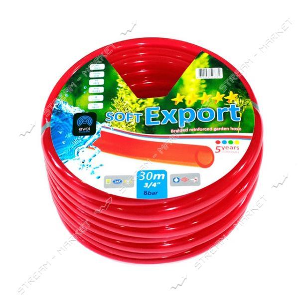 Шланг для полива Evci-Plastik Софт Экспорт 18 3/4 30 м
