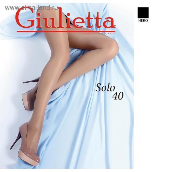 Колготки женские Giulietta SOLO, 40 цвет чёрный (nero), размер 4