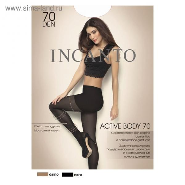Колготки женские INCANTO Active Body 70 den, цвет загар (daino), размер 5