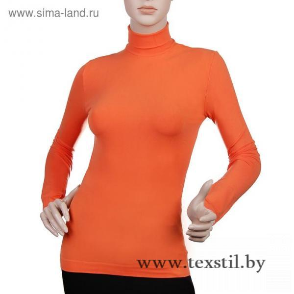 Фото Одежда и обувь, Женская одежда, Джемперы, толстовки Водолазка женская бесшовная ARTG DOLCEVITA MANICA LUNGA (orange, S/M)