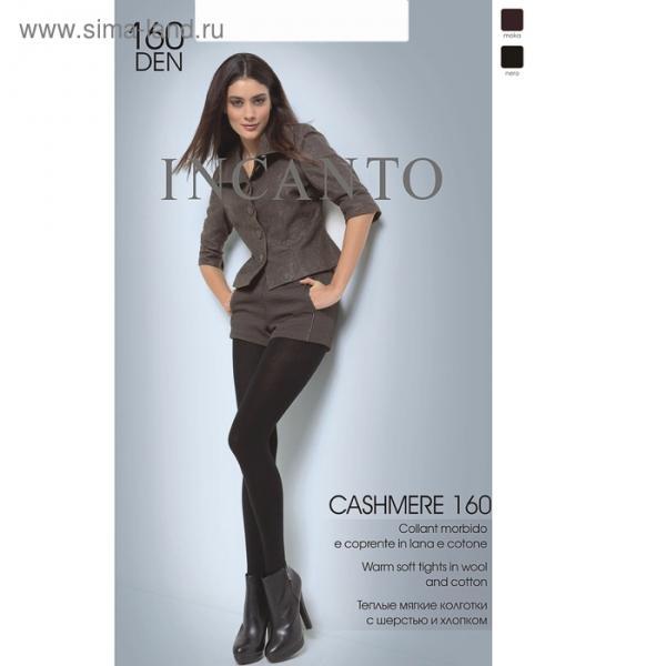 Колготки женские INCANTO Cashmere 160 den, цвет чёрный (nero), размер 5