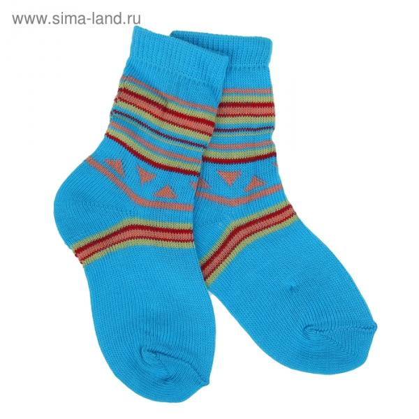Носки детские, цвет бирюзовый, размер 12