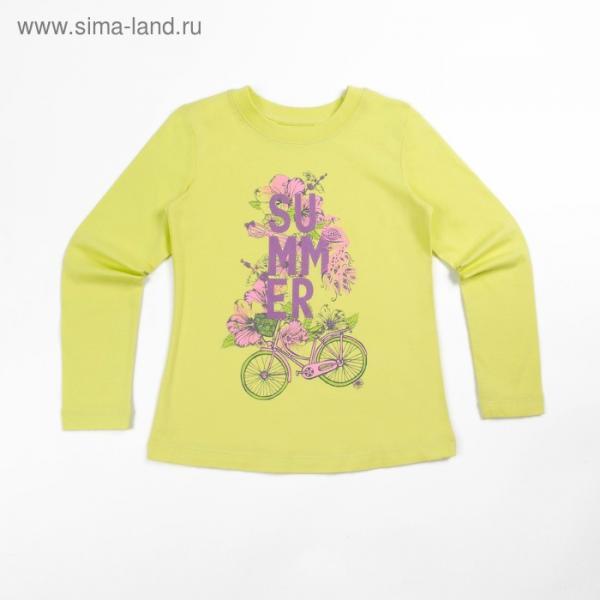 Джемпер для девочки, рост 164 см (84), цвет лайм_160089