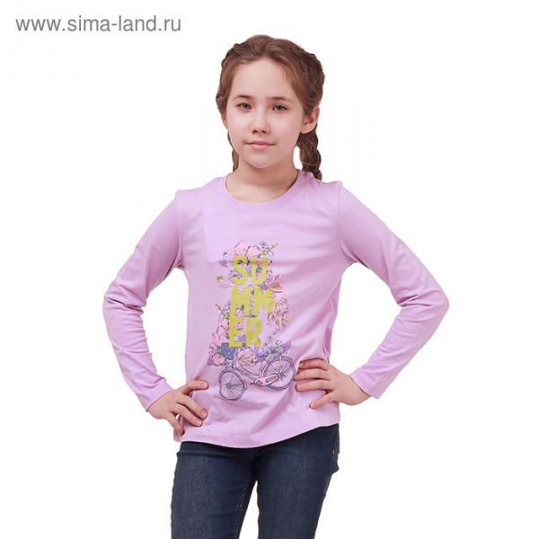 Джемпер для девочки, рост 146 см (72), цвет сирень_160089