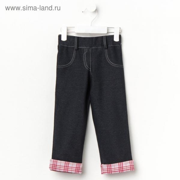 Бриджи для девочки, рост 122 см (7 лет), цвет джинс Л470_Д