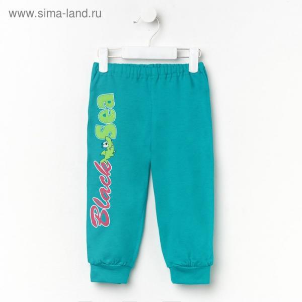 Капри для девочки, рост 110-116 см (30), цвет бирюза